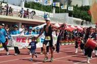 第30回 全日本トライアスロン宮古島大会